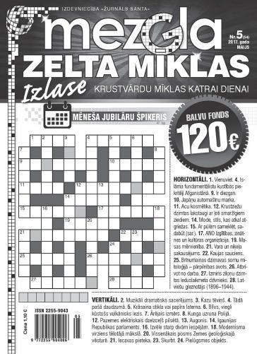 MEZGLA ZELTA MĪKLAS Nr. 5 2017