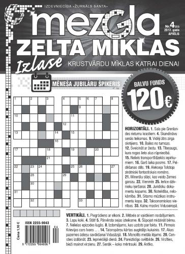 MEZGLA ZELTA MĪKLAS Nr. 4 2017