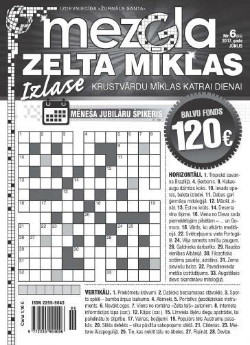 MEZGLA ZELTA MĪKLAS Nr. 6 2017