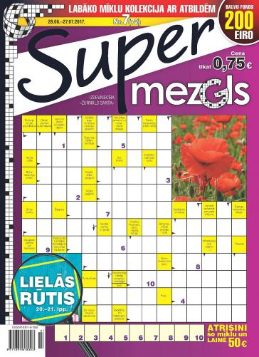Supermezgls Nr. 7 2017