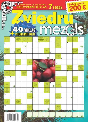 ZVIEDRU MEZGLS Nr. 7 2017
