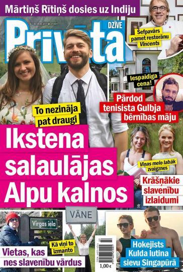 PRIVĀTĀ DZĪVE Nr. 27 2017