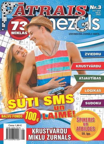 ĀTRAIS MEZGLS Nr. 3 2017