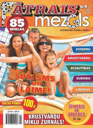 ĀTRAIS MEZGLS Nr. 4 2017
