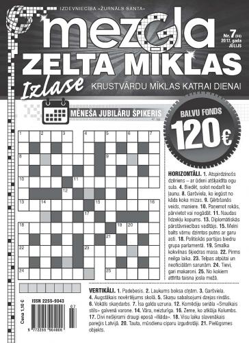 MEZGLA ZELTA MĪKLAS Nr. 7 2017