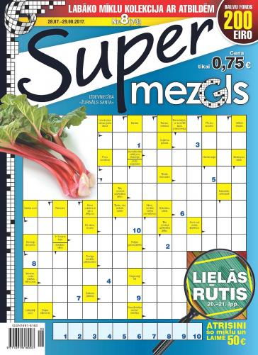 Supermezgls Nr. 8 2017
