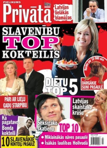 SLAVENĪBU TOP KOKTEILIS 2010