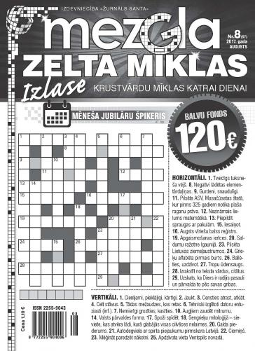MEZGLA ZELTA MĪKLAS Nr. 8 2017