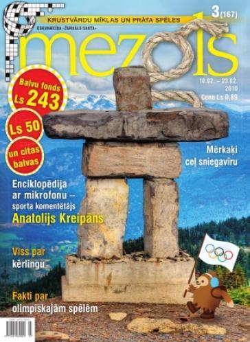 MEZGLS Nr. 3 2010