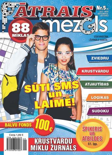 ĀTRAIS MEZGLS Nr. 5 2017