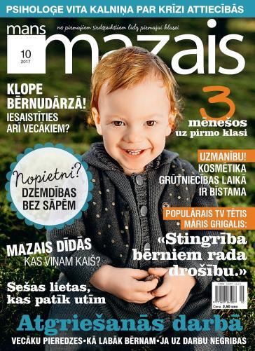 MANS MAZAIS Nr. 10 2017