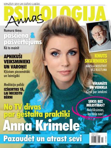 ANNAS PSIHOLOĢIJA Nr. 5 2017