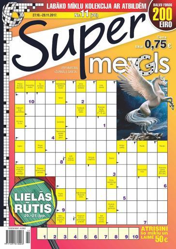 Supermezgls Nr. 11 2017