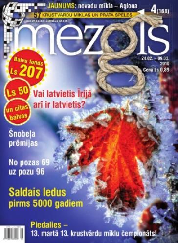 MEZGLS Nr. 4 2010