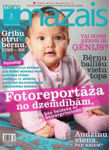 MANS MAZAIS Nr. 3 2010