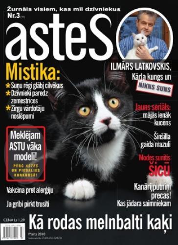 ASTES Nr. 3 2010