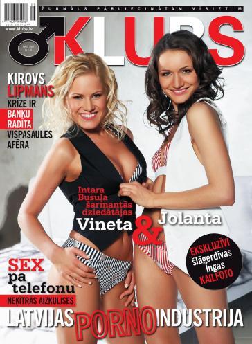 KLUBS Nr. 5 2009