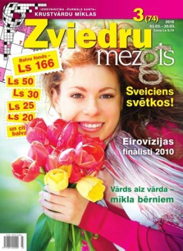 ZVIEDRU MEZGLS Nr. 3 2010