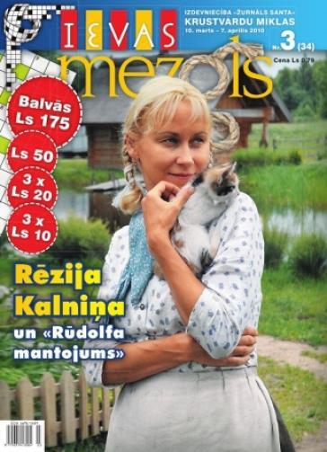 IEVAS MEZGLS Nr. 3 2010