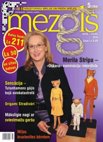 MEZGLS Nr. 5 2010