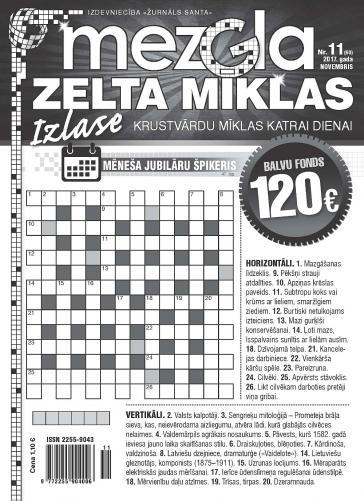 MEZGLA ZELTA MĪKLAS Nr. 11 2017