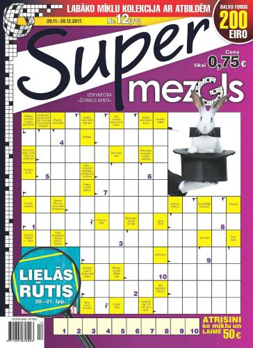 Supermezgls Nr. 12 2017