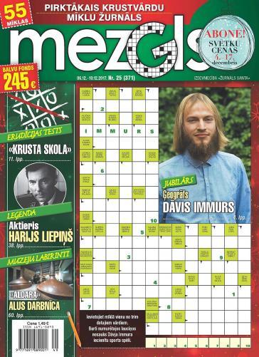 MEZGLS Nr. 25 2017