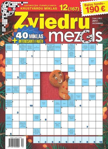 ZVIEDRU MEZGLS Nr. 12 2017