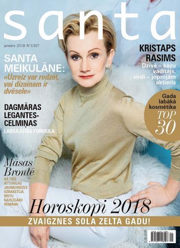 SANTA Nr. 1 2018