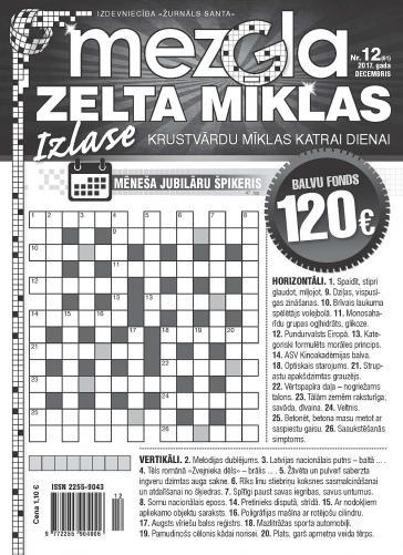 MEZGLA ZELTA MĪKLAS Nr. 12 2017