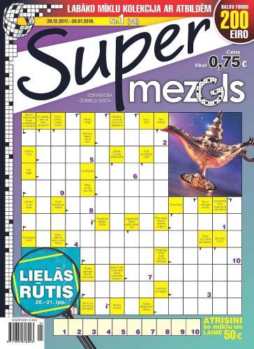 Supermezgls Nr. 1 2018