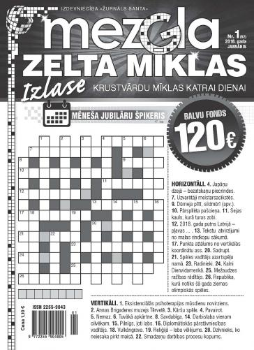 MEZGLA ZELTA MĪKLAS Nr. 1 2018