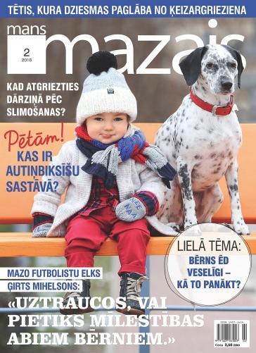 MANS MAZAIS Nr. 2 2018