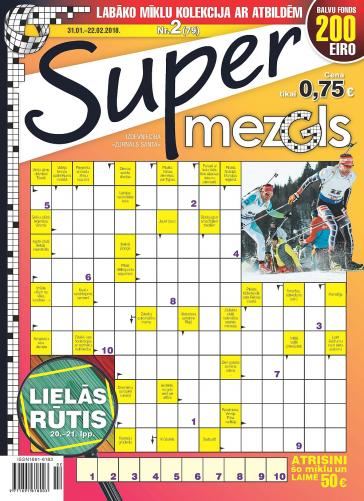 Supermezgls Nr. 2 2018