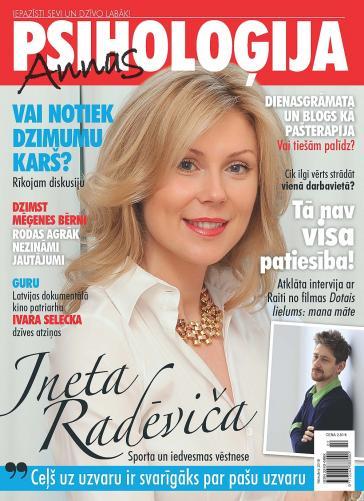 ANNAS PSIHOLOĢIJA Nr. 1 2018