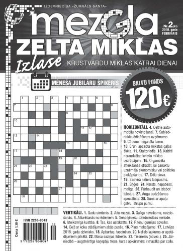 MEZGLA ZELTA MĪKLAS Nr. 2 2018