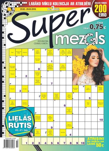 Supermezgls Nr. 3 2018