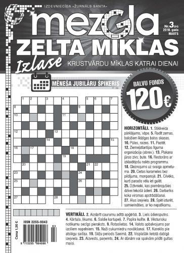 MEZGLA ZELTA MĪKLAS Nr. 3 2018