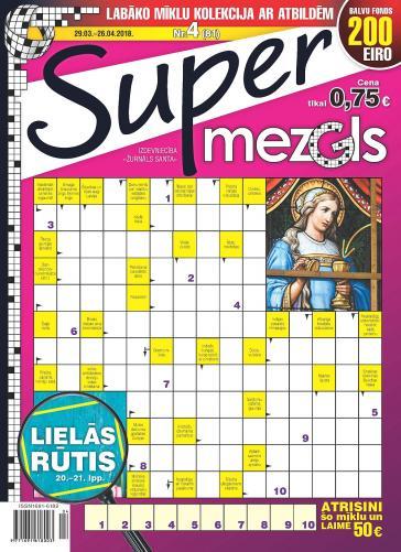 Supermezgls Nr. 4 2018