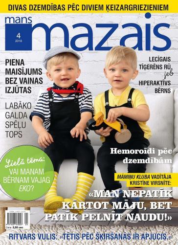 MANS MAZAIS Nr. 4 2018