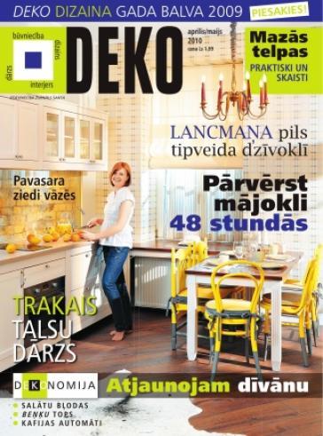 DEKO Nr. 04/05 2010