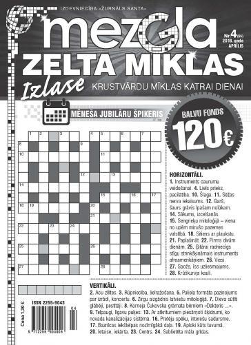 MEZGLA ZELTA MĪKLAS Nr. 4 2018
