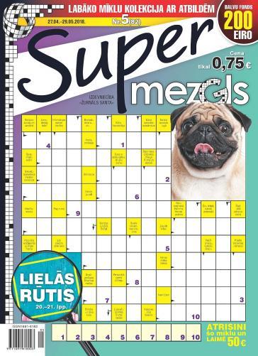 Supermezgls Nr. 5 2018
