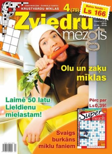 ZVIEDRU MEZGLS Nr. 4 2010