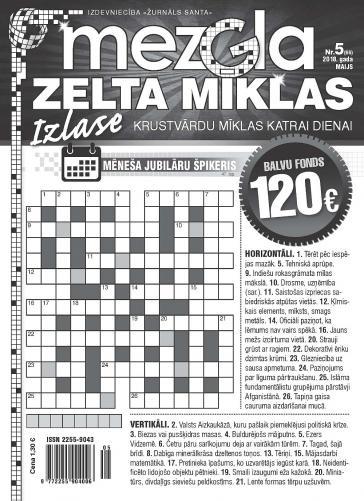 MEZGLA ZELTA MĪKLAS Nr. 5 2018