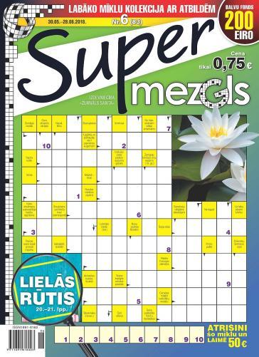 Supermezgls Nr. 6 2018