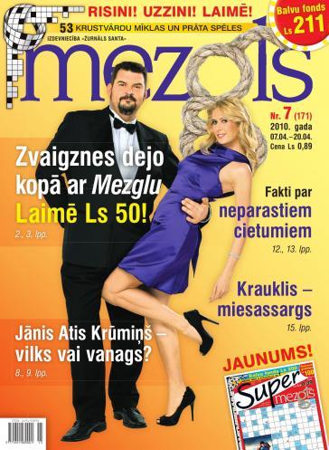 MEZGLS Nr. 7 2010