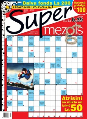 Supermezgls Nr. 1 2010