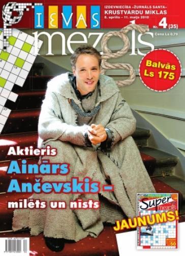 IEVAS MEZGLS Nr. 4 2010