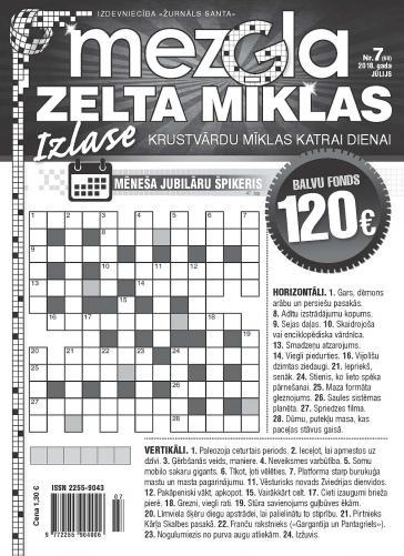 MEZGLA ZELTA MĪKLAS Nr. 7 2018